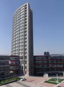 Tianjin University of Commerce